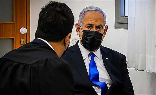 استئناف محاكمة نتنياهو بتهم الفساد بعد توقف استمر 3 أشهر