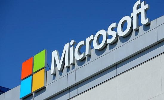 مايكروسوفت توفر حلولا عن بعد مجانا
