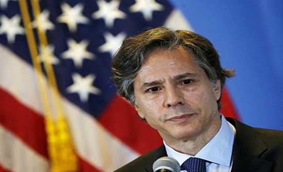بلينكن : ننتظر من طالبان الالتزام بمكافحة الإرهاب