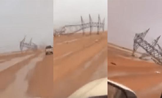 بالفيديو: سقوط أبراج كهرباء بحفر الباطن في السعودية