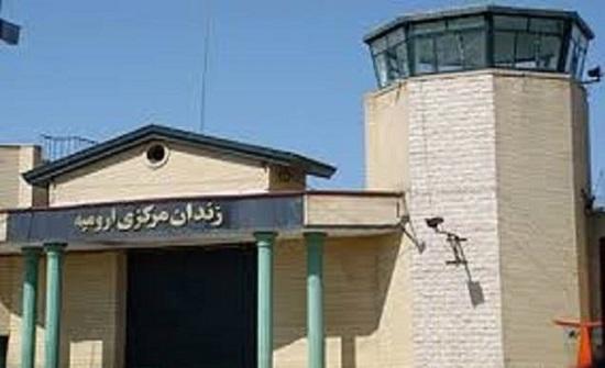 إضراب سجينين سياسيين عن الطعام في سجن أروميه احتجاجًا على الأحكام القاسية لقضاء الملالي