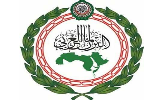البرلمان العربي يدعو إلى وقف التصعيد في الصومال