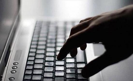 انقطاع الإنترنت بعد إعادته لساعات في بغداد ومحافظات أخرى
