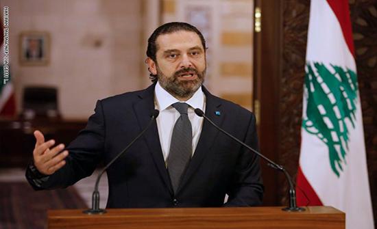 بالفيديو : رئيس الحكومة اللبنانية سعد الحريري يعلن استقالته من رئاسة الحكومة