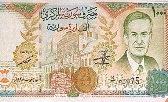 سوريا.. لأول مرة القروض تسبق الإيداعات