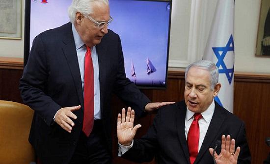 سفير أمريكا في إسرائيل: صفقة القرن ستعلَن قبل نهاية العام