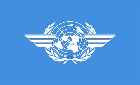 الطيران المدني تنظم مؤتمر الأمن السيبراني