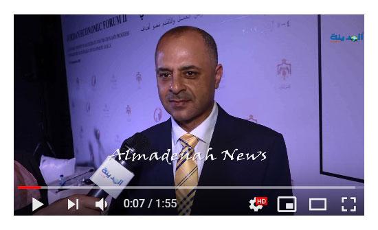 """بالفيديو : خير ابو صعيليك عن المنتدى الاقتصادي في البحر الميت """" لقاء """""""