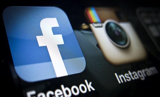 """""""فيسبوك"""" و""""إنستغرام"""" تحظران الخوخ والباذنجان.. بسبب الجنس"""