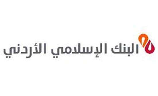 8ر63 مليون دينار أرباح البنك الإسلامي الأردني قبل الضريبة