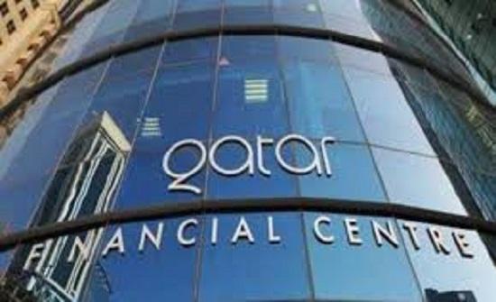 مركز قطر للمال يعمل على استقطاب شركات من الكويت وعمان والعراق