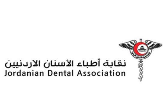 """السماح لأبناء غزّة المقيمين في الاردن إقامة دائمة التسجيل في سجلّ خاصّ بنقابة """" الاسنان """""""