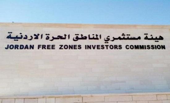 المناطق الحرة: الأردن ليس مقصودا بتقرير السيارات رديئة الجودة