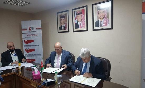 توقيع اتفاقية تعاون بين مؤسسة التدريب المهني والاستهلاكية المدنية