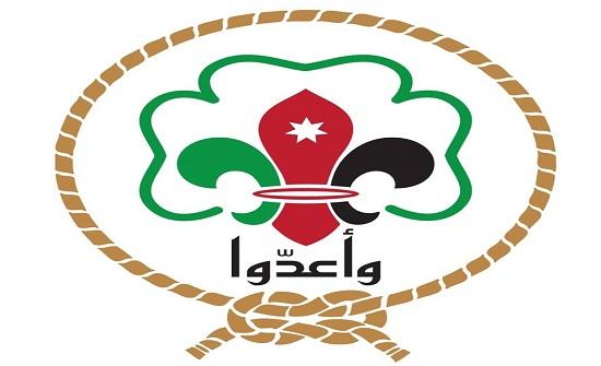 جمعية الكشافة والمرشدات تنفذ نشاطات توعوية وتثقيفية منذ بداية العام
