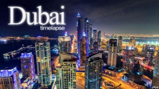 دبي تتوقع نموا اقتصاديا بنسبة 1ر3 %