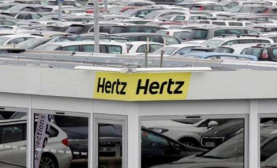 """""""هيرتز"""" لتأجير السيارات تشهر إفلاسها في الولايات المتحدة وكندا"""