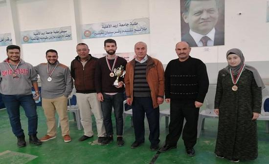 جامعة إربد الأهلية تقيم بطولة بلعبة الشطرنج للطلبة