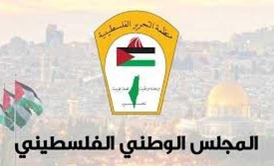 الوطني الفلسطيني يطلع برلمانات عالمية على انتهاكات الاحتلال في القدس