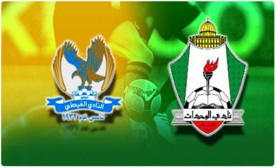 بالاسماء : تعرف على التشكيل الرسمي لكلاسيكو الكرة الأردنية