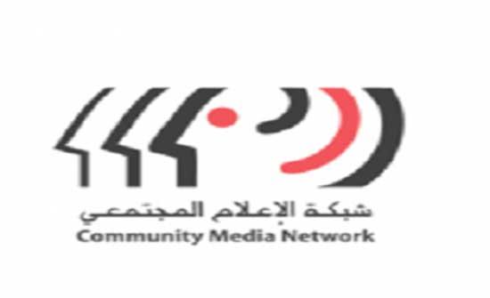 إطلاق برنامج شبكة الأردن الاخبارية