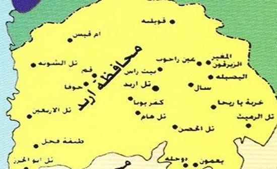بالفيديو : عزل محافظة إربد وقراها عن محافظات المملكة بشكل كامل