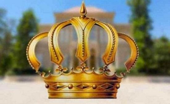 أسماء  : إرادة ملكية بتعيين أعضاء في مجلس الأعيان