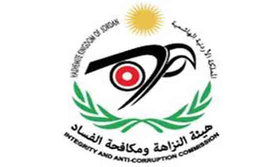 مكافحة الفساد تتابع تصريحات حول فساد في وزارة الصحة ومستشفياتها