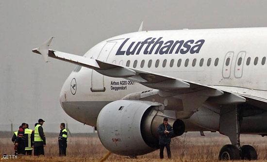 """صربيا : بلاغ كاذب بوجود قنبلة في مطار.. والسبب """"مضيفة طيران"""""""