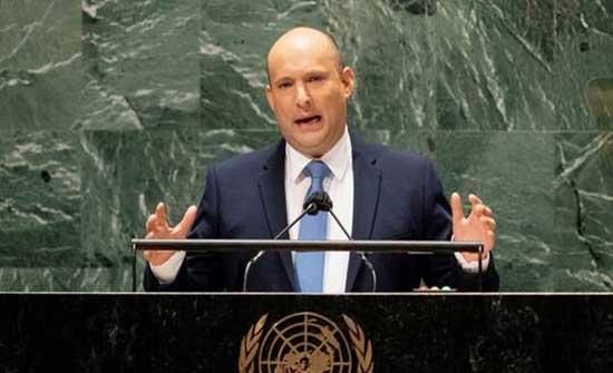 المعارضة الإسرائيلية تنتقد خطاب بينيت في الأمم المتحدة