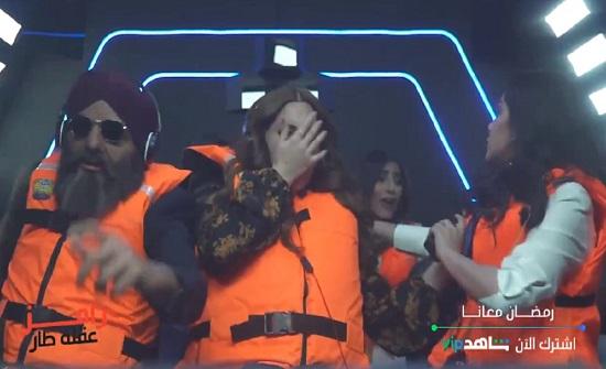 بالفيديو..رامز جلال يسخر من نسرين طافش : السيليكون هيسيح