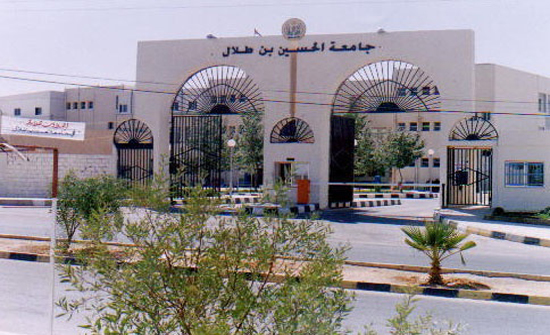 جامعة الحسين تناقش 50 رسالة ماجستير عن بعد منذ بداية أزمة كورونا