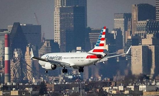 الفيدرالية الأمريكية تعلن عودة طائرة بوينغ 737 ماكس