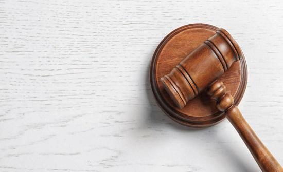 المجلس القضائي : تعليق العمل بمحكمة بداية العقبة حتى مساء السَّبت