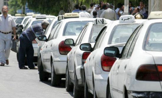 اعتصام لسائقي السرفيس داخل مجمع رغدان لرفع أجور النقل