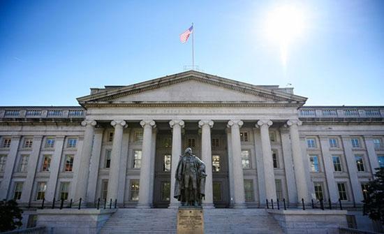 واشنطن: الخزانة الأميركية ستقترض في الربع الثاني مبلغاً قياسياً