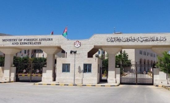 الخارجية تسلم القائم بأعمال السفارة الإسرائيلية مذكرة احتجاج على احتجاز اللبدي ومرعي