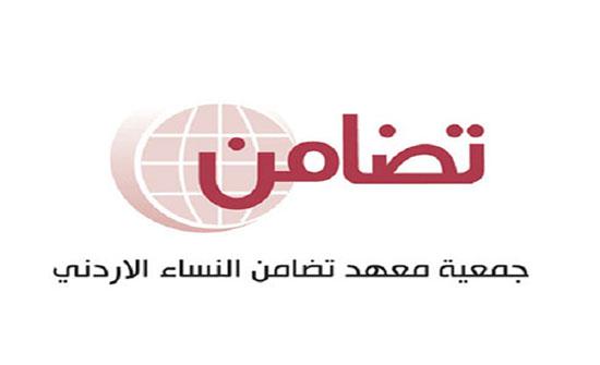 مؤتمر للقياديات اليافعات في إربد