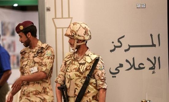 ضبط أردني حاول تهريب حشيش الى السعودية