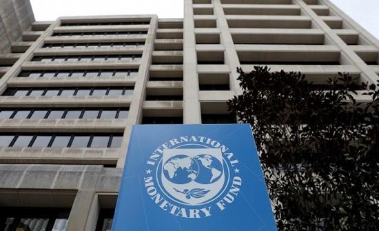 النقد الدولي يقدم للأردن 139 مليون دولار كأول حزمة مالية منذ تفشي كورونا