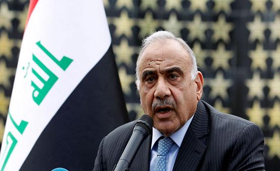 الحكومة العراقية: زيارة نائب الرئيس الأمريكي إلى العراق متفق عليها ويزور أربيل