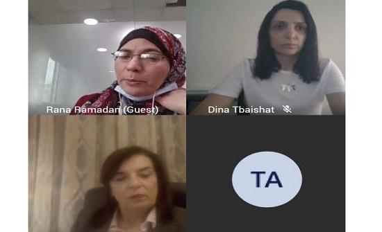 بدء فعاليات مؤتمر الأكاديميات الأردنيات