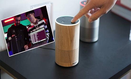 اخترقا «Amazon Echo».. فحصلا على 60 ألف دولار