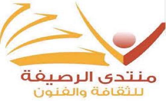 الرصيفة:احتفالية بالمئوية الثانية للدولة الاردنية بمشاركة فلسطينية
