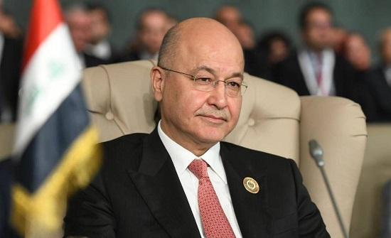 الرئيس العراقي يشيد بجهود الدول في انجاح قمة بغداد