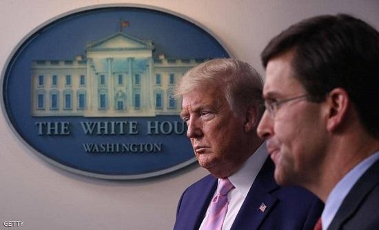 ترامب يبحث سرا إقالة وزير الدفاع بعد الانتخابات