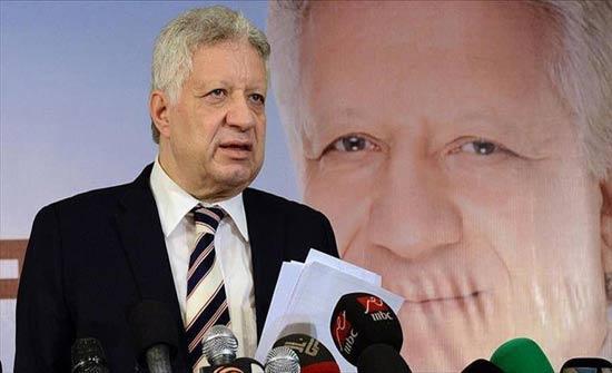 رئيس نادي الزمالك المؤيد للسيسي يتراجع عن الترشح لرئاسة مصر