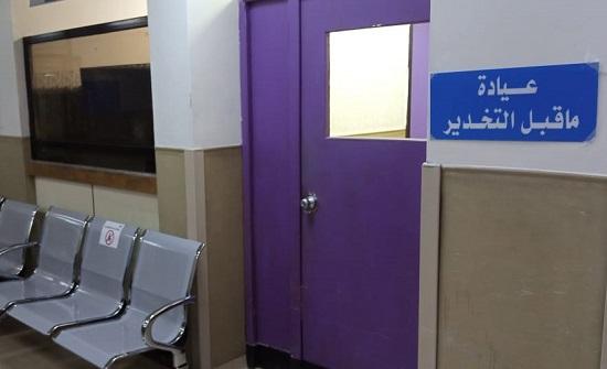 عيادة ما قبل التخدير تباشر أعمالها في مستشفى الجامعة