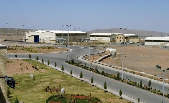"""""""الطاقة الذرية"""": إيران نصبت مزيدا من أجهزة الطرد المركزي في نطنز وتعتزم تركيب المزيد"""