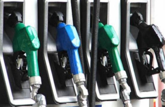 """""""الطاقة"""": انخفاض طفيف على أسعار المشتقات النفطية عالمياً"""